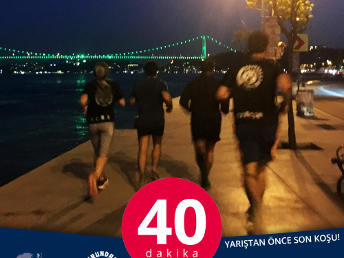 Calling All City Runners 40′